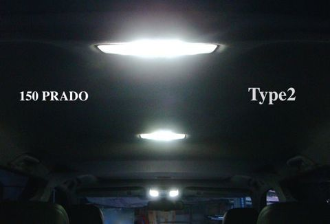 ランドクルーザー プラド150(前期・中期・後期)High Lumen ルームランプセット/GRJ/TRJ/GDJ15#(タイプ2)TX(5人乗り・7人乗り用)