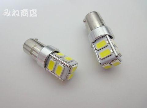 CREE 5630 High Power SMD 10連/120°ピン角違い/BAY9S(H21W)(広角タイプ)白・橙