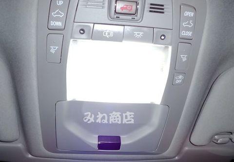 21系マジェスタ専用 3,5W POWER COB LED フロントルーム&パーソナルランプ!! GWS214(前期)