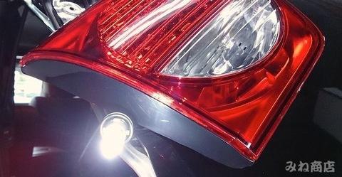 USトヨタ セコイア/バックランプ専用LED/CSP2020・1200LM/驚異の明るさ/SEQUOIA(2008年~)