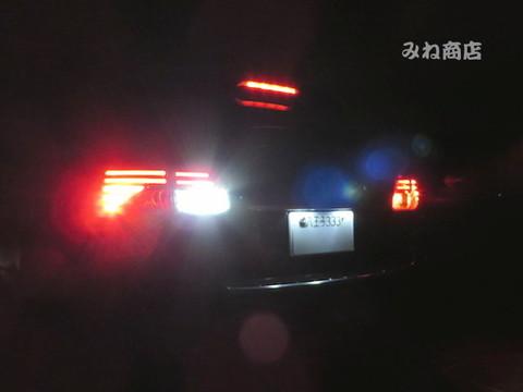 アベンシス High Power 米国 CREE LED バックランプ!! AVENSIS/ZRT272W
