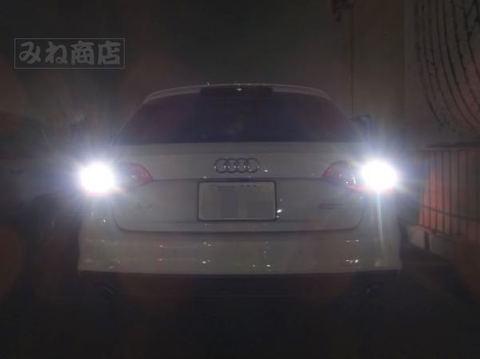アウディA4/SMD2835バック(リバース)ランプ/AUDI A4/S4 8K (B8) セダン/アバント/後期