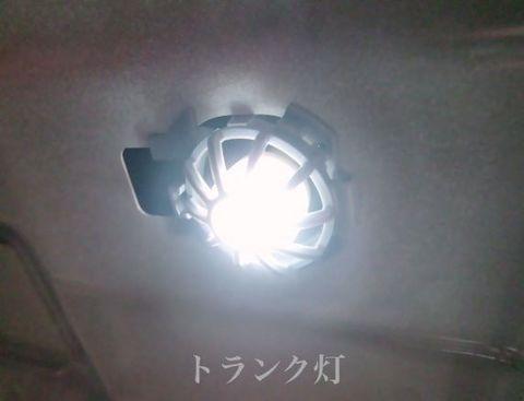 カムリ ハイブリッド SMD3528トランク灯!! CAMRY HYBRID/AVV50