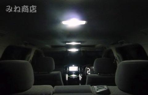 ランクル200 専用!! High Lumen ルームランプセット(前期・中期)ZX/AX