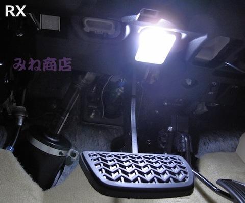レクサスRX専用!! High Power フットランプ ( 足下灯) !! LEXUS RX270/RX350/RX450h