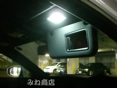 LEXUS IS350/300h/250/200t 専用 LED(SMD)バニティランプ!! GSE3#/AVE3#/ASE30(前期/後期)
