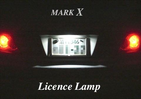 MARK X 渋光 LED(SMD) ナンバー灯!! マークX/GRX12#