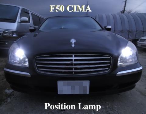 NISSAN CIMA/渋眩LED(SMD) ポジションランプ!!/日産シーマ F50