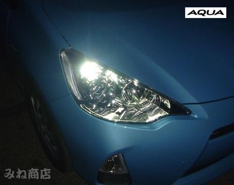アクア LED(SAMSUNG 5630) ポジションランプ!! AQUA/NHP10