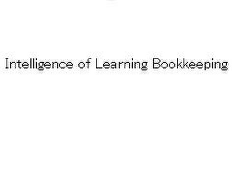 簿記短期合格勉強方法+α(Intelligence of Learning Bookkeeping)