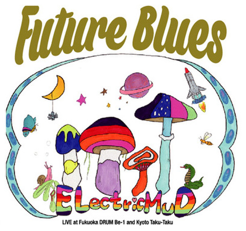 Future Blues(2CD)