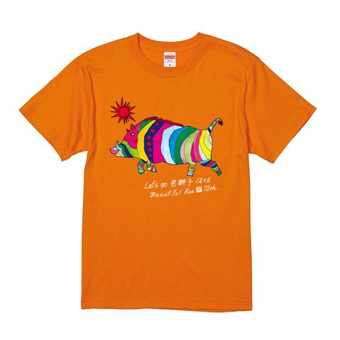 菊生誕12×6色獅子Tee(オレンジ)
