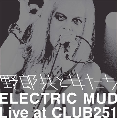 野郎共と女たちELECTRIC MUD Live at CLUB251