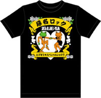 3rd CD「惡名ロック」リリース記念Tシャツ