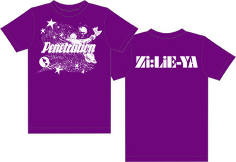 Penetration Tシャツ(紫)