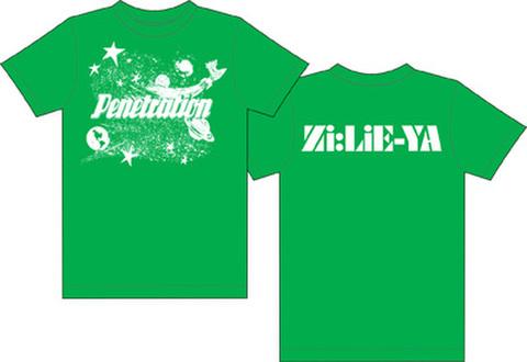 Penetration Tシャツ(緑)