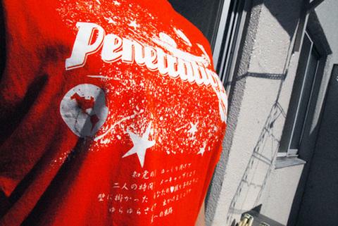Penetration Tシャツ(オレンジ)