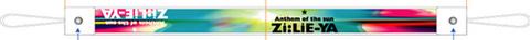 Zi:LiE-YA携帯ストラップ