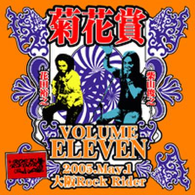 菊花賞 VOL.11 2005.5.1  大阪ROCK RIDER(1CD)