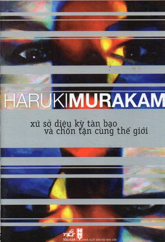 xu so dieu ky tan bao   世界の終りとハードボイルド・ワンダーランド