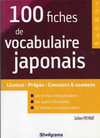 100 fiches de vocabulaire japonais (フランス語)