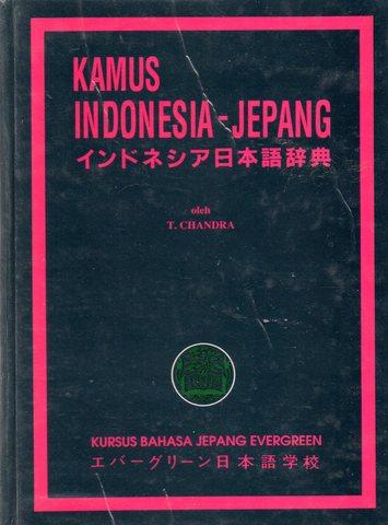 KAMUS INDONESIA-JEPANG