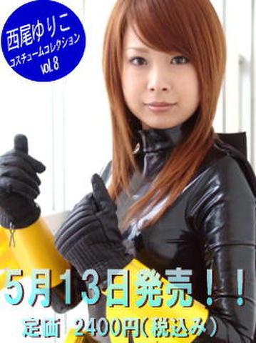 ■商品番号 K-Y-08