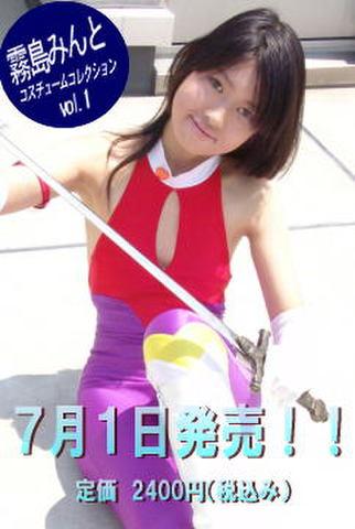 ■商品番号 K-MIN-01
