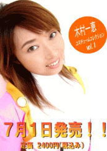 ■商品番号 K-KAZ-01