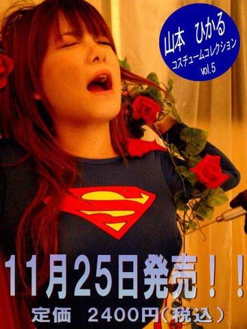 ■商品番号 K-H-05