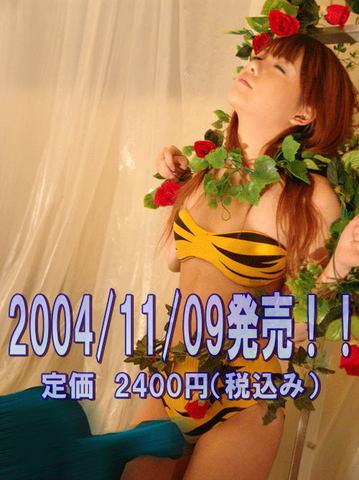 ■商品番号 K-H-02