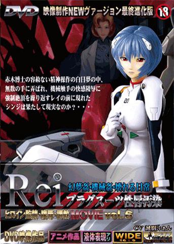 ■商品番号 CG-RE-01