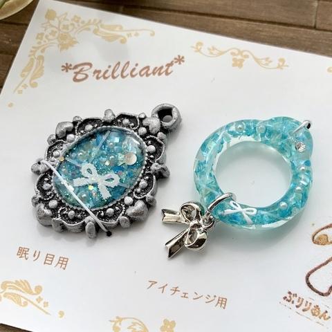 青いプレゼントのプルリング