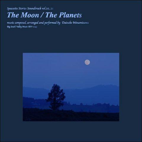 BSV-1143 『月/惑星』