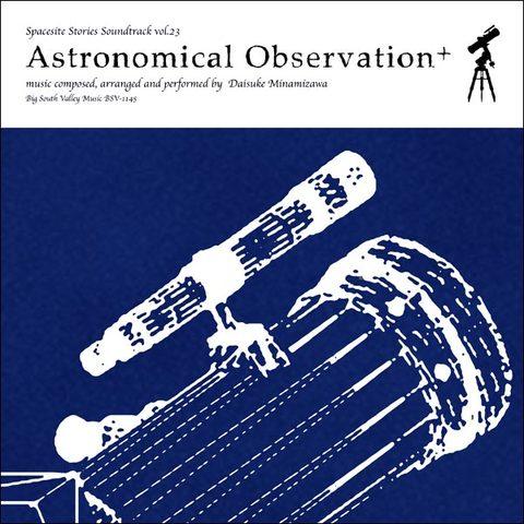 BSV-1145 『天体観測+』