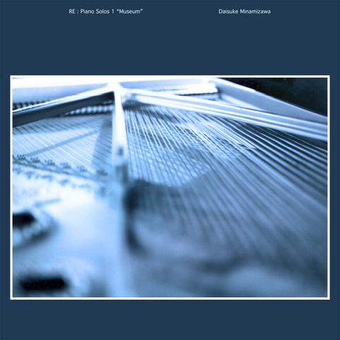 【簡易CD-R版】『Re: Piano Solos 1+2』