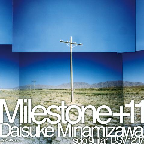 【CD】Milestone+11
