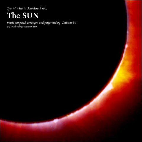 BSV-1117 『The SUN』