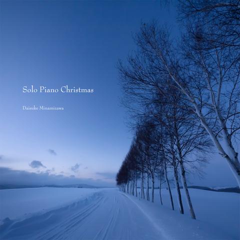 【簡易CD-R版】『Solo Piano Christmas』