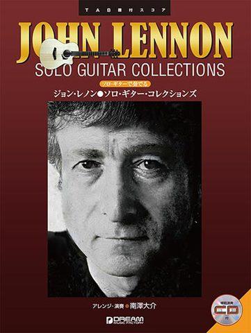 ジョン・レノン/ソロ・ギター・コレクションズ