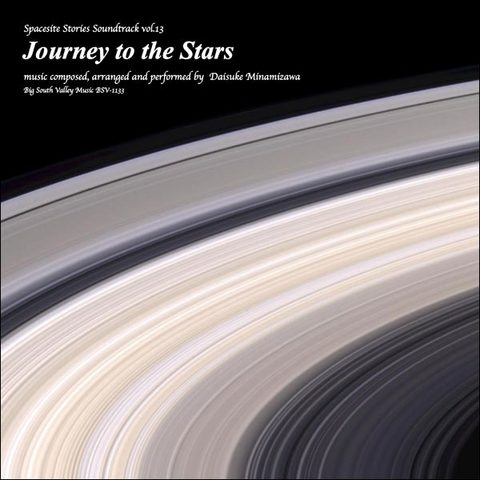 BSV-1133 『Journey to the Stars』