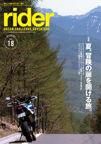 rider No.18