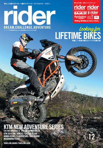 rider No.12