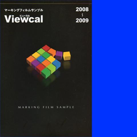 ビューカルVC900シリーズ(青・紫系B)