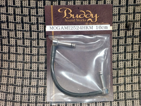 BuddySoundWorks/楽器用ケーブル/MOGAMI-2524-16cm【全国送料一律¥500-】※沖縄・離島を除く