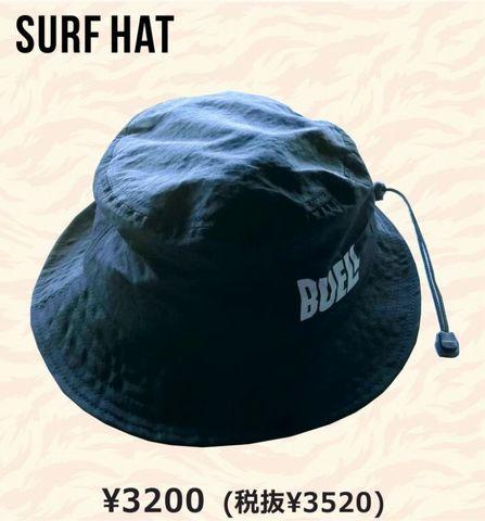 B! SURF HAT