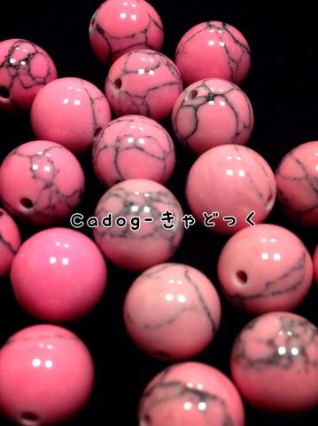 ターコイズ(練り)ピンク12ミリ粒売り