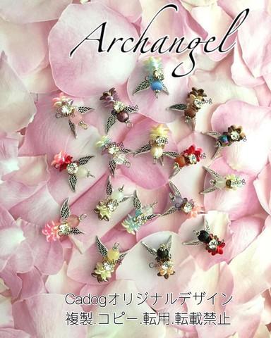 願いが叶うArchangel【新年おめでとうプライス】