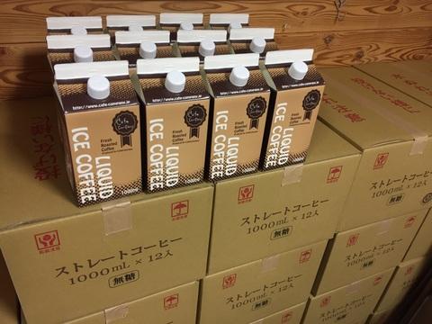 人気★リキッドアイスコーヒー(1ケース)