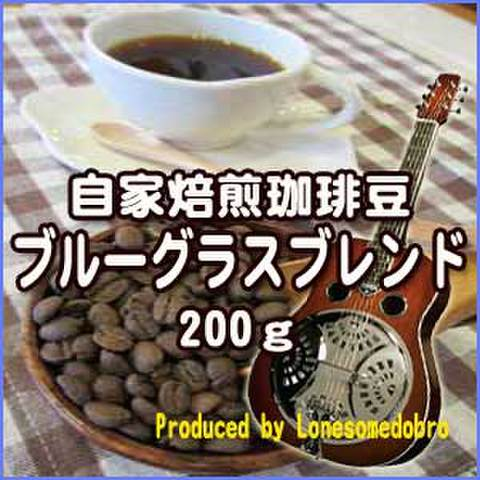 ブルーグラスブレンド200g